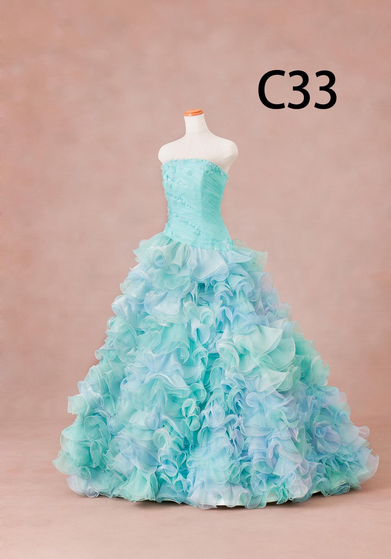 ブルーグリーンドレス